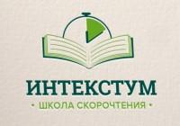 Название школы скорочтения