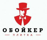 Название магазина обоев и керамической плитки (Россия)