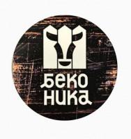 Название магазина мясных продуктов