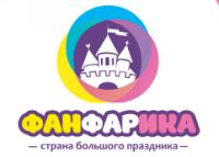 Название и слоган для компании по устройству праздников