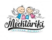 Название торговой марки детской одежды