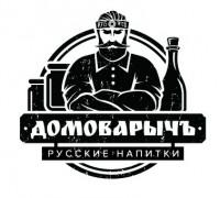 Название бренда домашнего алкоголя