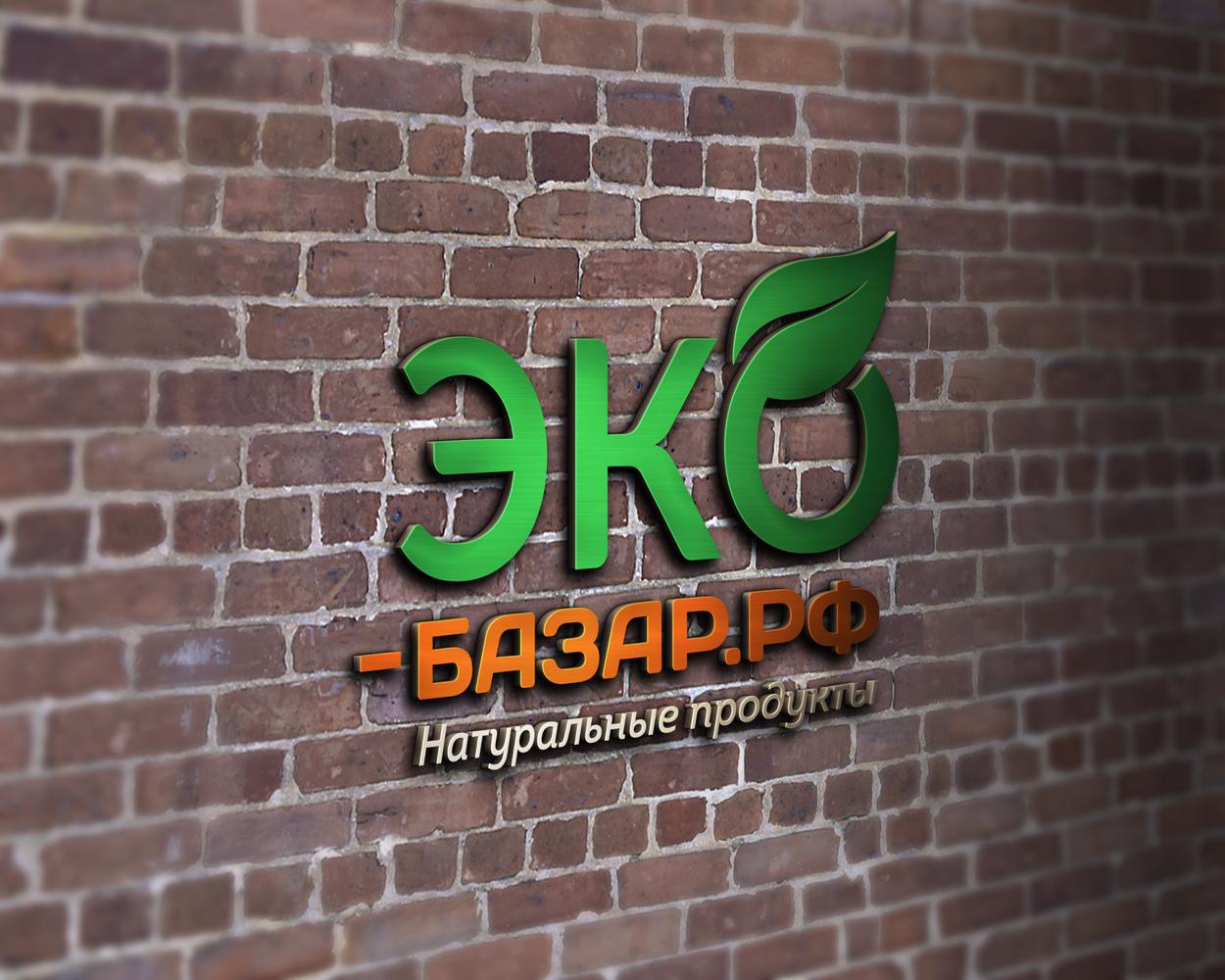 Логотип компании натуральных (фермерских) продуктов фото f_121593fe7c289014.jpg