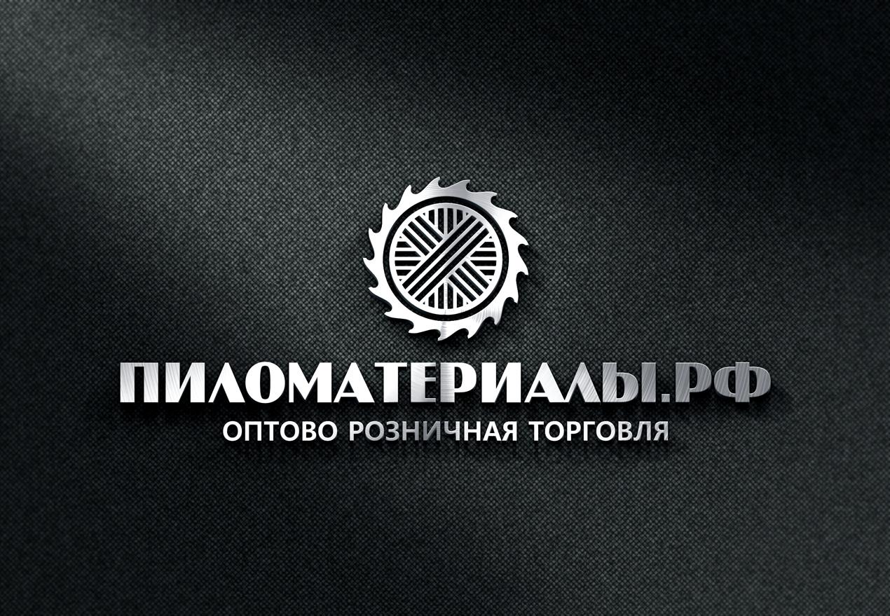 """Создание логотипа и фирменного стиля """"Пиломатериалы.РФ"""" фото f_38352fcfb23a06a9.jpg"""