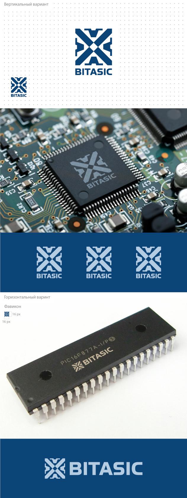 Дизайнер в сфере IT-технологий фото f_3855b4a400b00c02.jpg