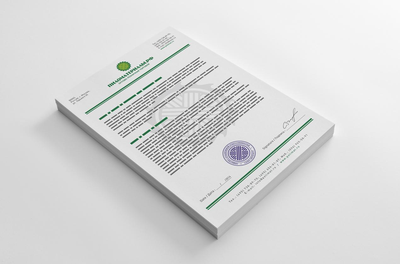 """Создание логотипа и фирменного стиля """"Пиломатериалы.РФ"""" фото f_43552fd12886166c.jpg"""