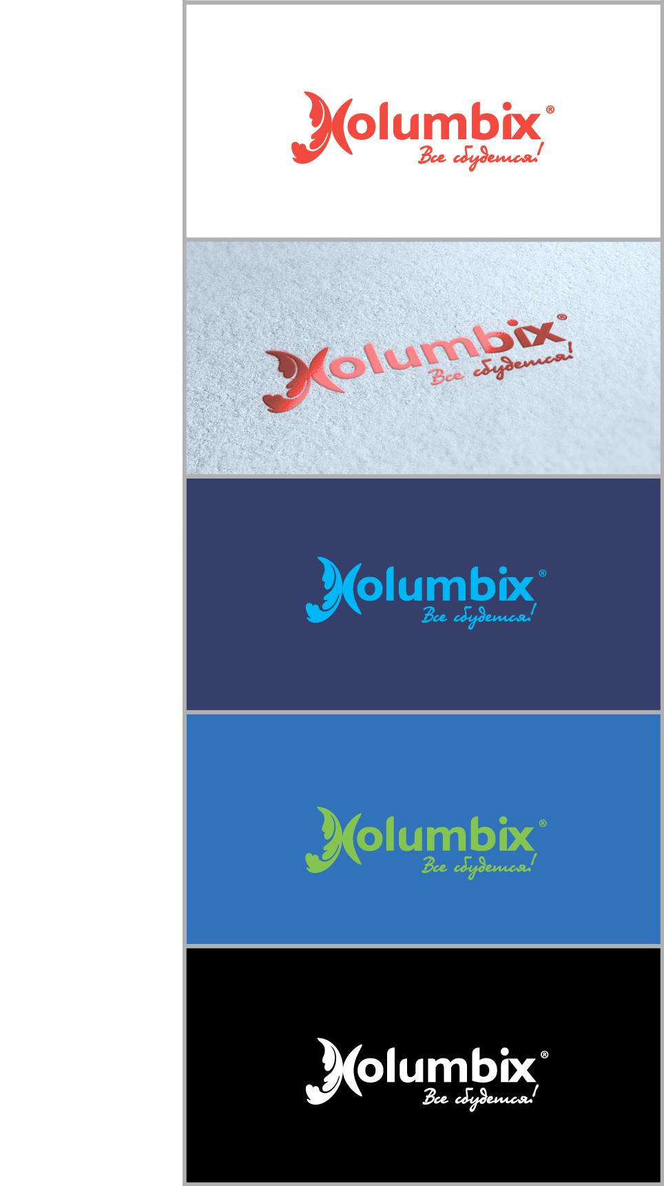 Создание логотипа для туристической фирмы Kolumbix фото f_4fb9727e41aa2.png