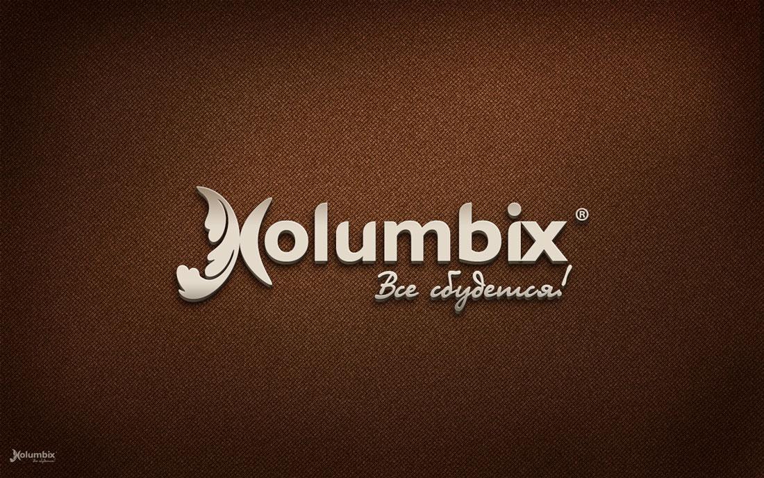 Создание логотипа для туристической фирмы Kolumbix фото f_4fba25c546710.jpg