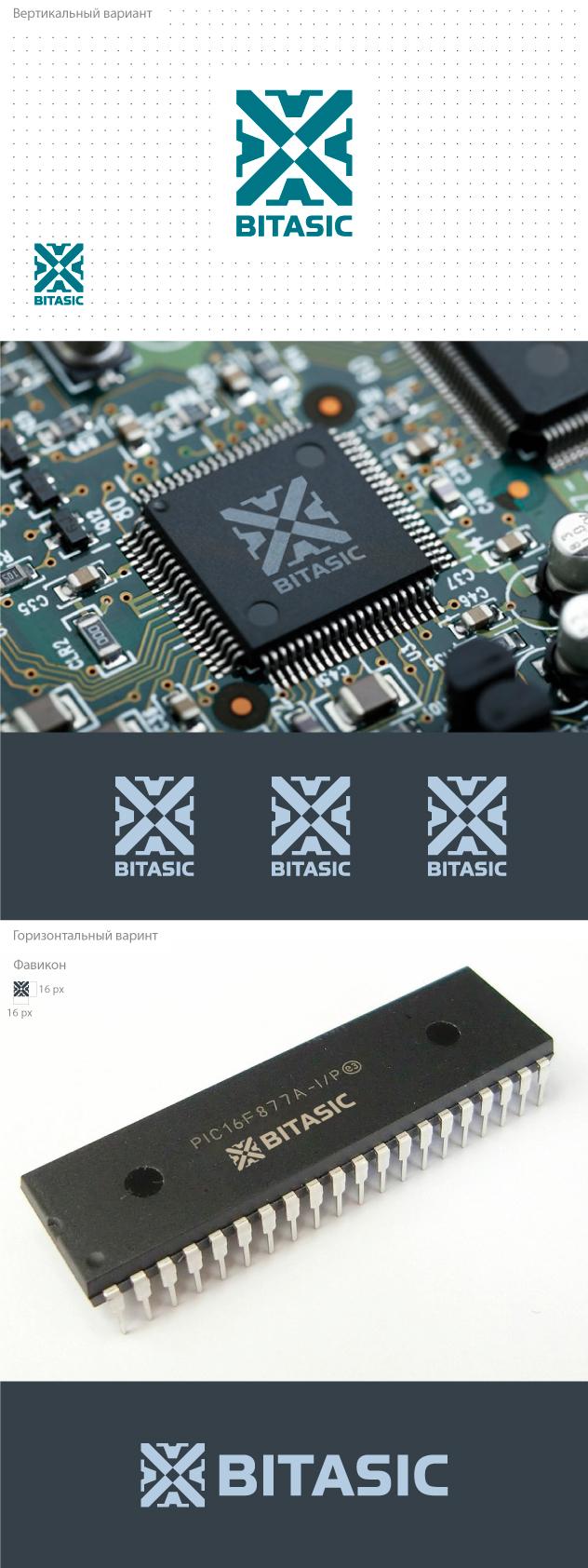 Дизайнер в сфере IT-технологий фото f_6045b4a3ffecdf6d.jpg