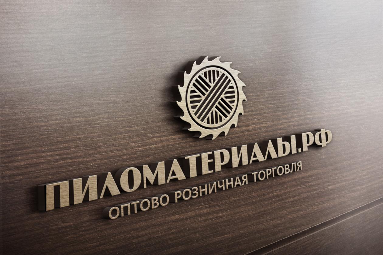 """Создание логотипа и фирменного стиля """"Пиломатериалы.РФ"""" фото f_64952f6a0d056048.jpg"""