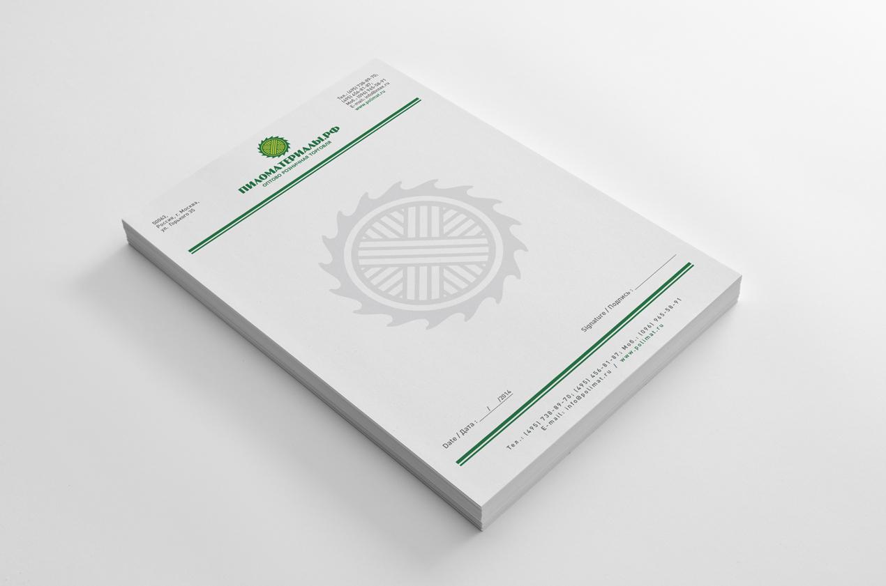 """Создание логотипа и фирменного стиля """"Пиломатериалы.РФ"""" фото f_67252fd1067c74ef.jpg"""
