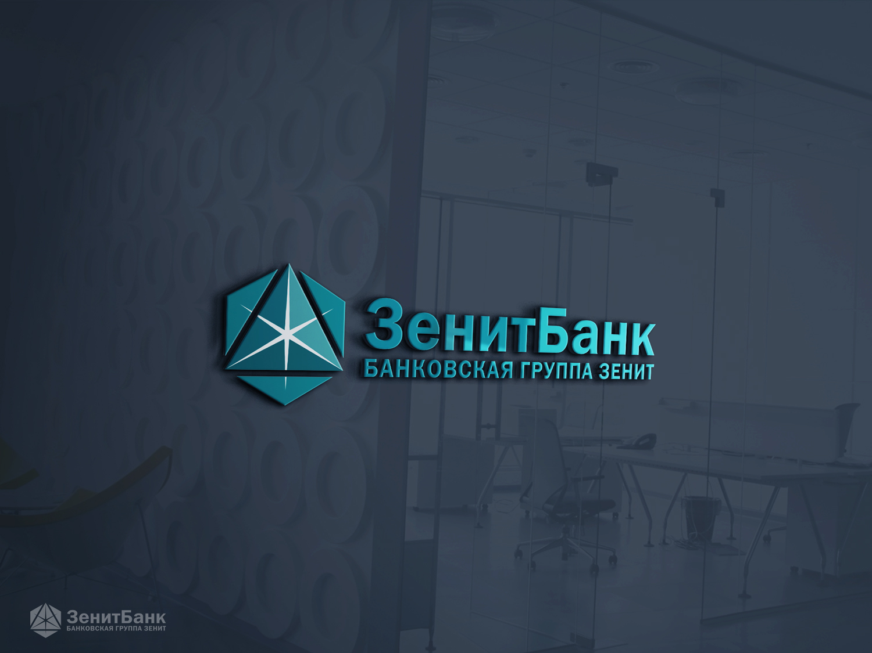 Разработка логотипа для Банка ЗЕНИТ фото f_7275b50eca8115db.jpg