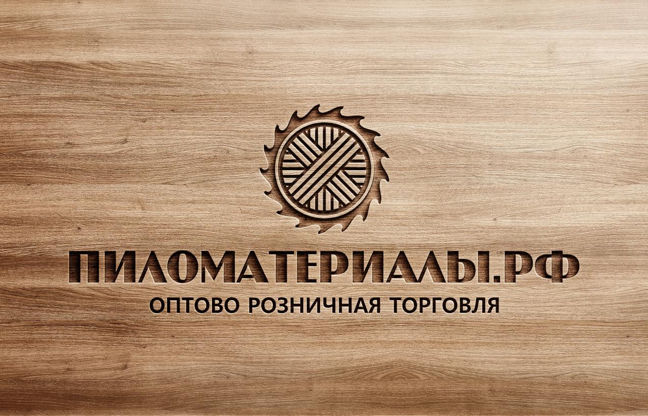 """Создание логотипа и фирменного стиля """"Пиломатериалы.РФ"""" фото f_92152f6a0dd8c842.jpg"""
