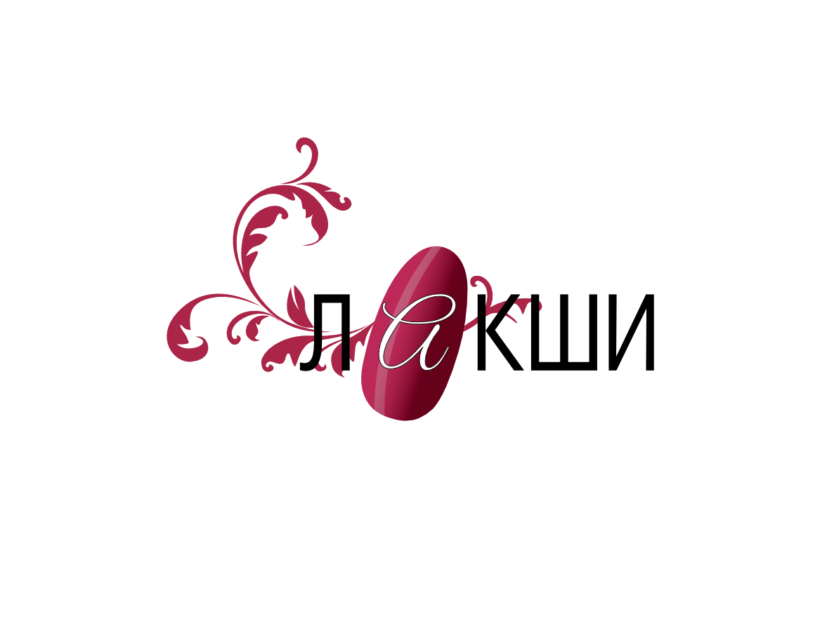 Разработка логотипа фирменного стиля фото f_0455c606b609c5e9.png