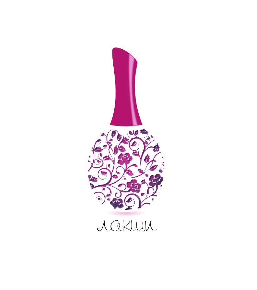 Разработка логотипа фирменного стиля фото f_1185c61ce2d246d6.png