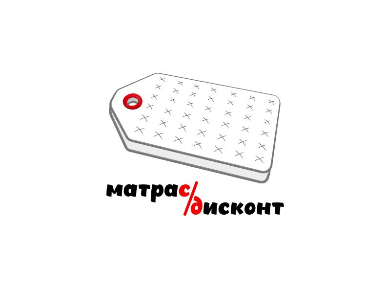 Логотип для ИМ матрасов фото f_2605c874014e4436.png