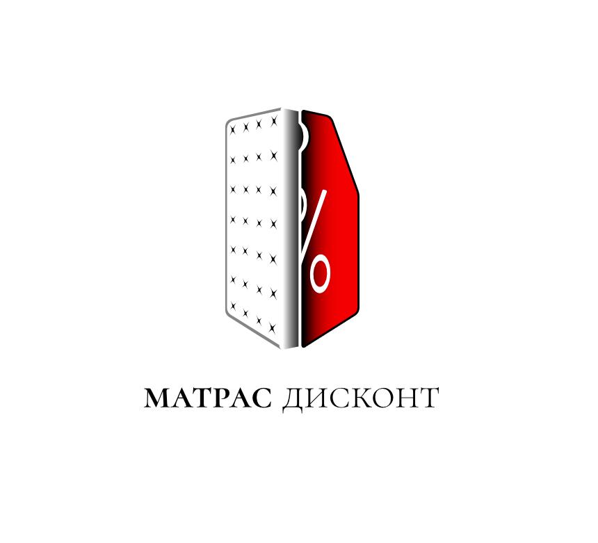 Логотип для ИМ матрасов фото f_5285c87519ae3547.png