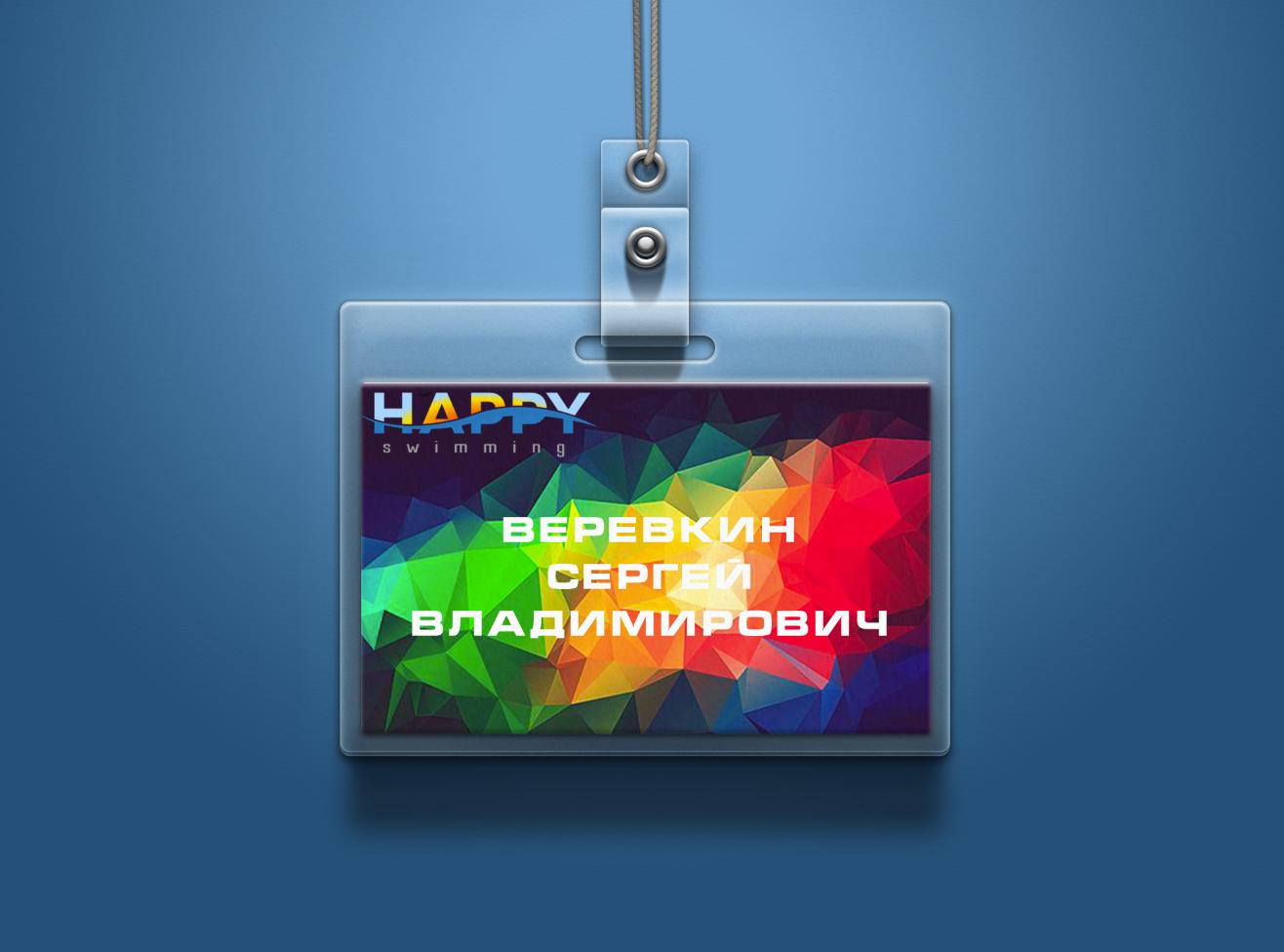 Логотип для  детского бассейна. фото f_5865c779c16b3424.png