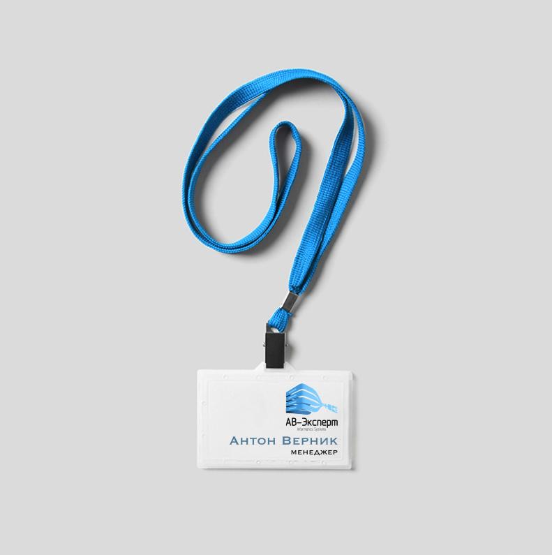 Создание логотипа, фирстиля фото f_8645c6156b4cd64a.png