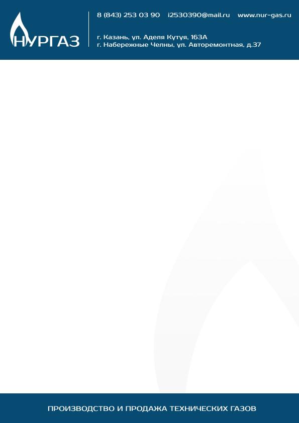 Разработка логотипа и фирменного стиля фото f_0375d9d262634bc1.jpg