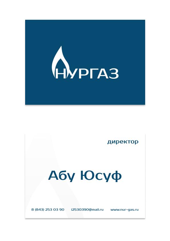 Разработка логотипа и фирменного стиля фото f_1165d9d260a53cff.jpg
