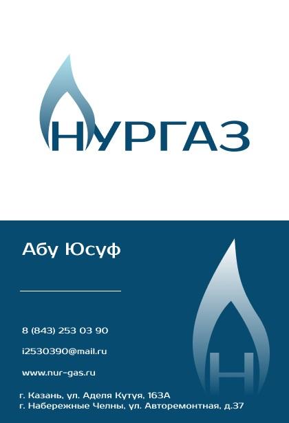 Разработка логотипа и фирменного стиля фото f_6925d9ccc2854e6a.jpg