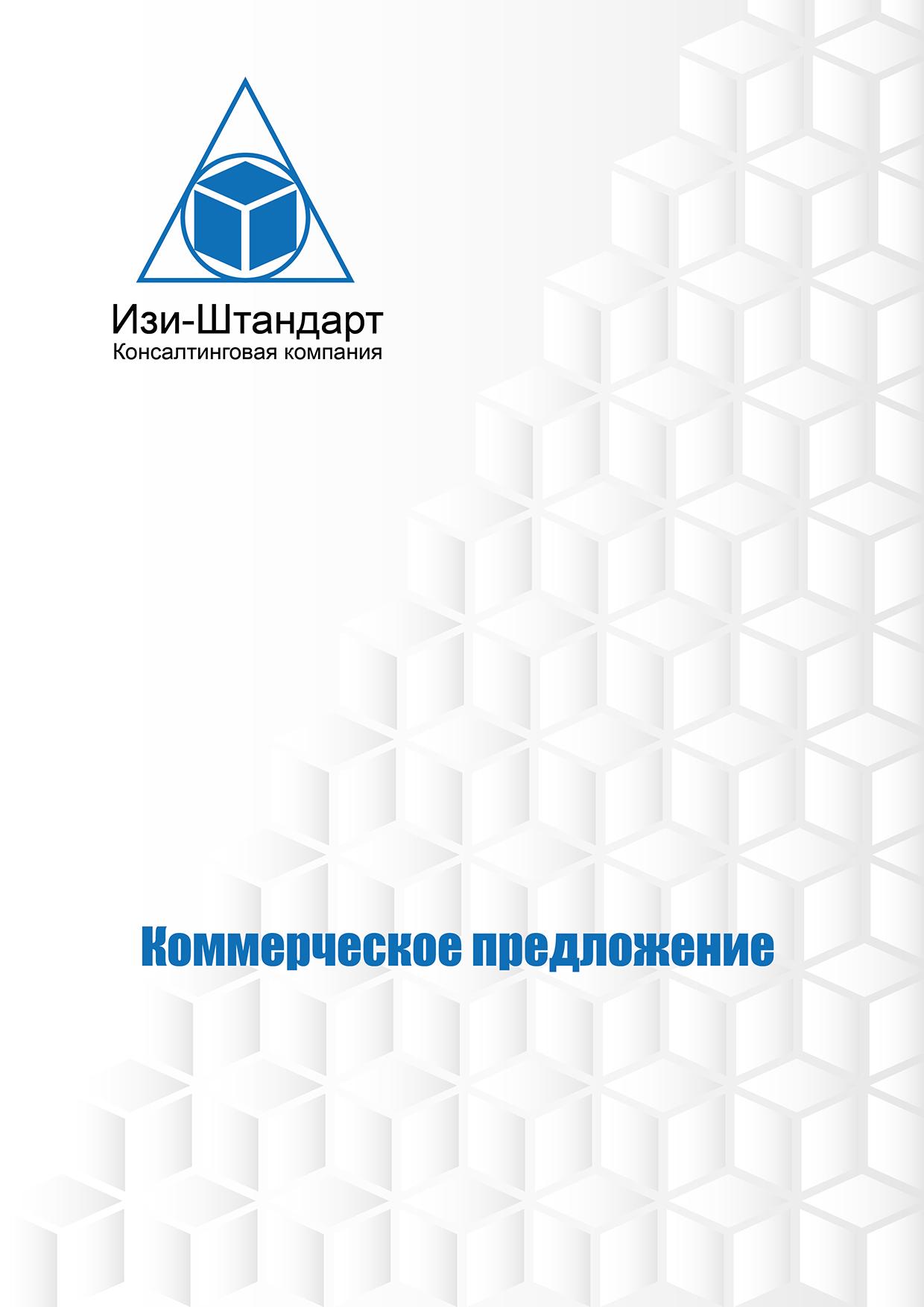 Оформление фирменных документов фото f_3965943f37daf8c4.jpg