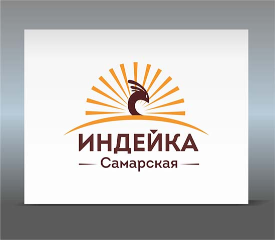 Создание логотипа Сельхоз производителя фото f_33055e452a0ce84b.jpg
