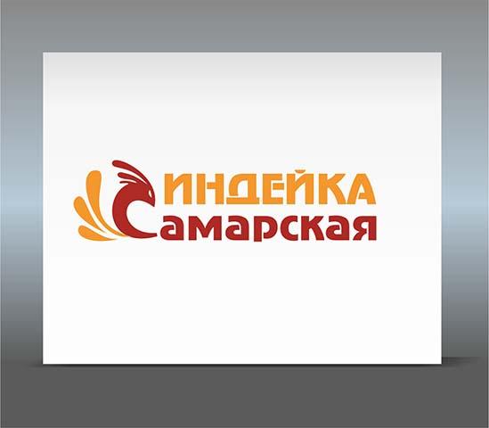 Создание логотипа Сельхоз производителя фото f_76555e4534ec85e6.jpg