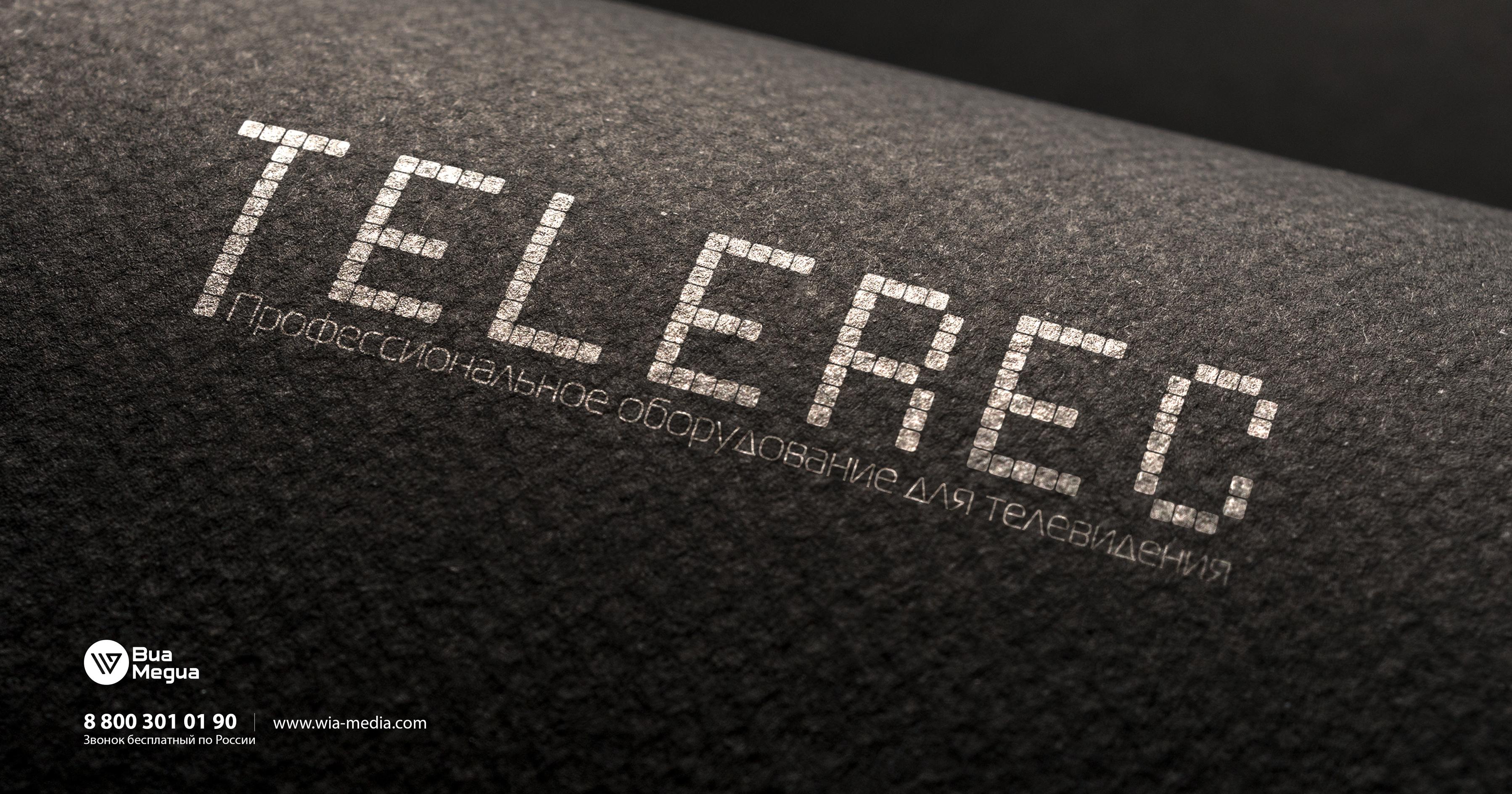 Разработка логотипа для интернет-магазина телевизионного оборудования.