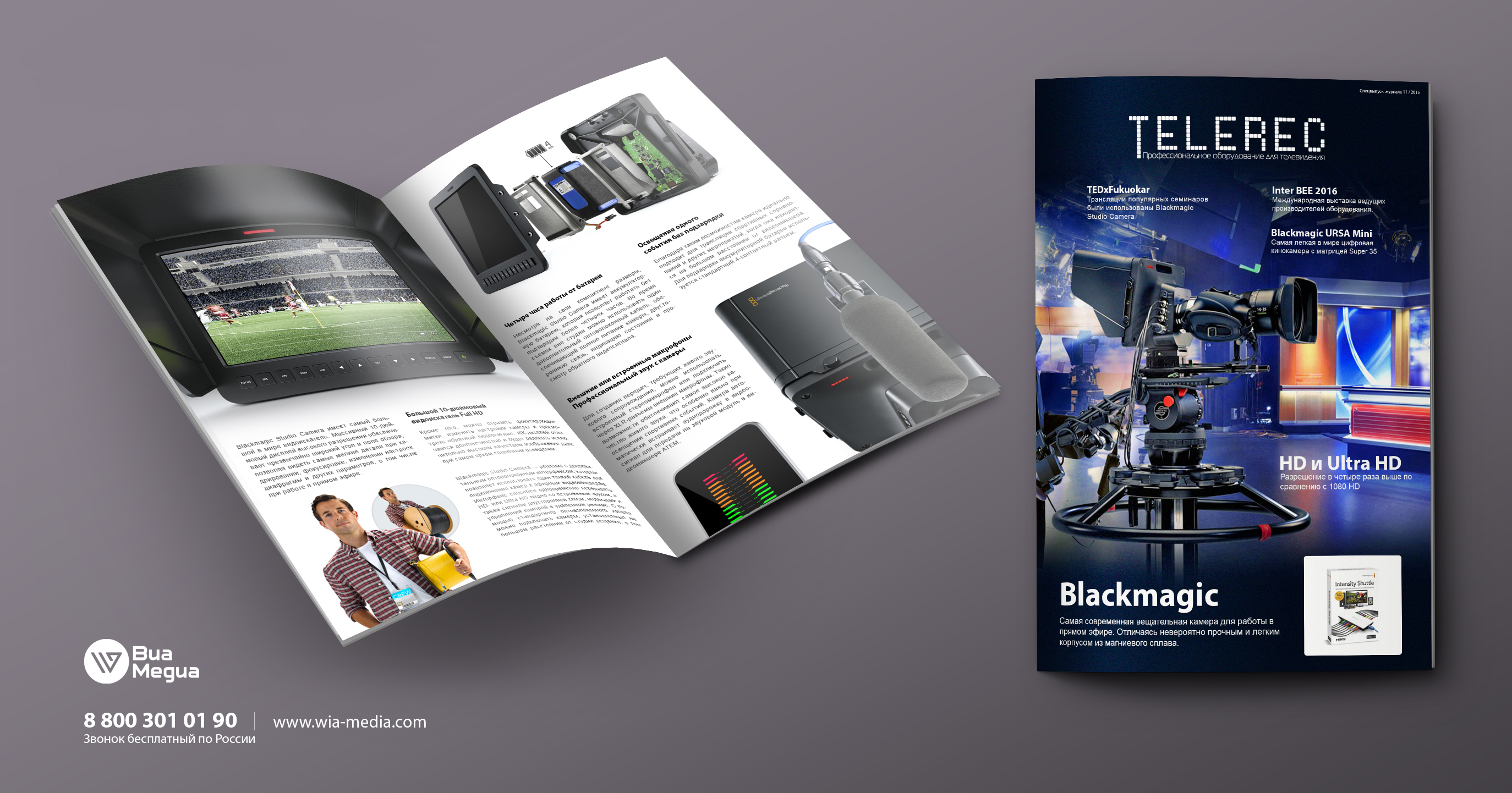 Дизайн брошюры для компании, по продаже телевизионного оборудования.