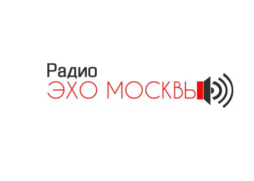 Дизайн логотипа р/с Эхо Москвы. фото f_02356203add14be0.png