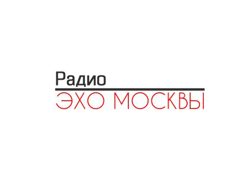 Дизайн логотипа р/с Эхо Москвы. фото f_05556203ac46af9f.png