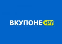 ВКУПОНЕ.РУ