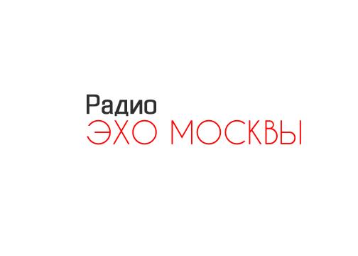 Дизайн логотипа р/с Эхо Москвы. фото f_52756203acdf1a20.png