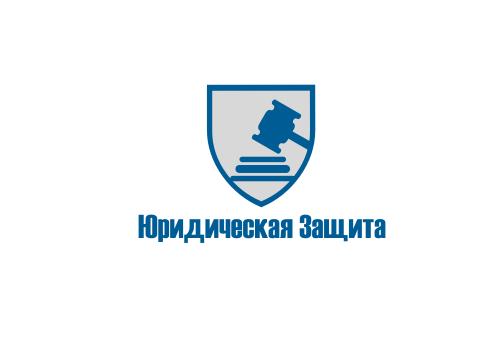 Разработка логотипа для юридической компании фото f_53655dc5d4976fa3.png