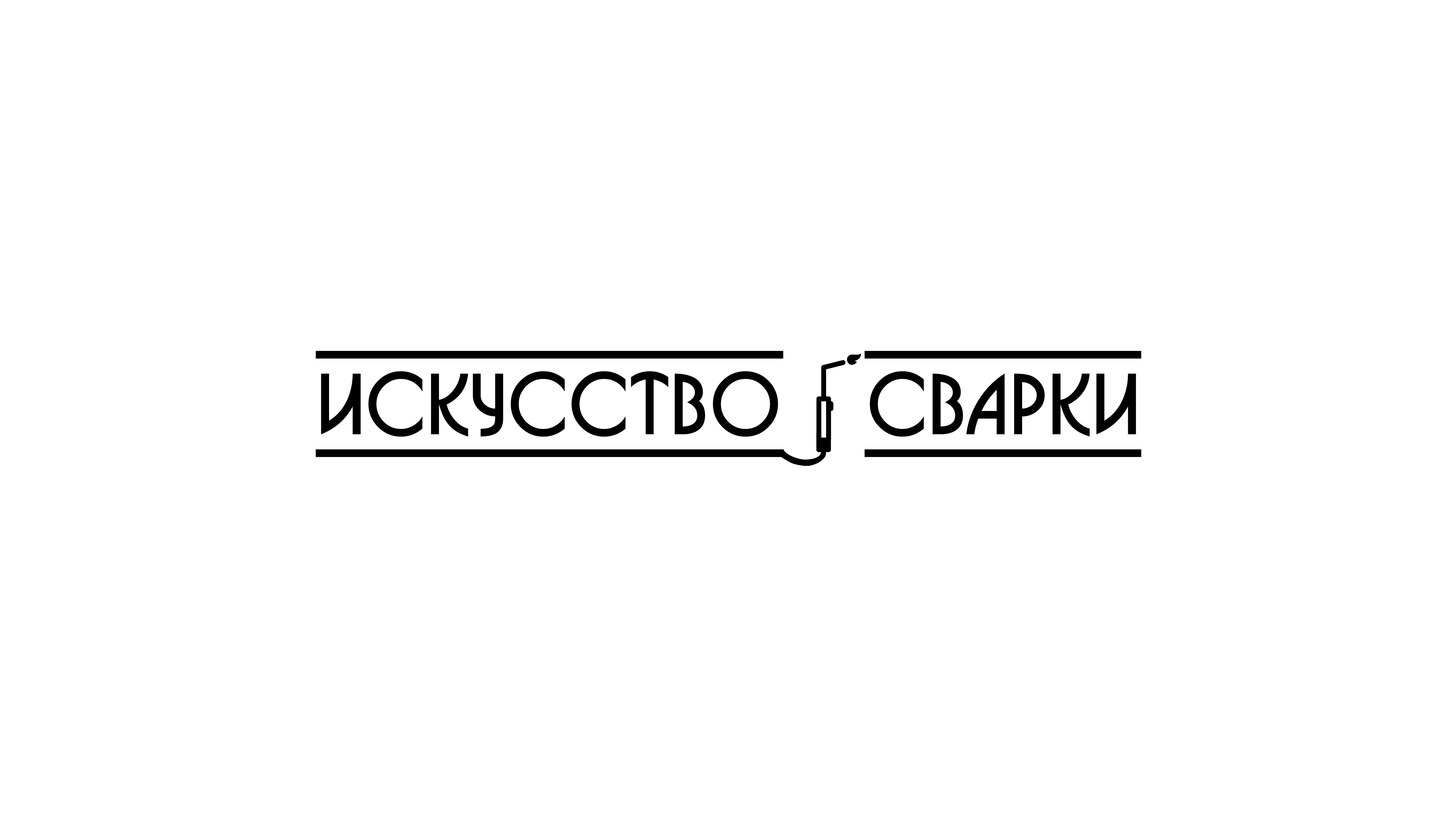 Разработка логотипа для Конкурса фото f_9465f6cc7ab6fa95.png