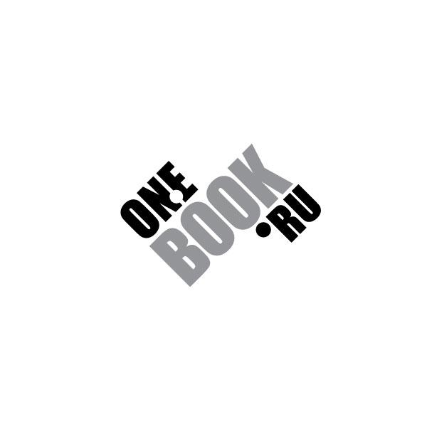 Логотип для цифровой книжной типографии. фото f_4cbc884adf950.jpg