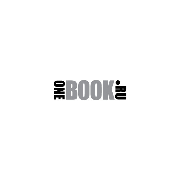 Логотип для цифровой книжной типографии. фото f_4cbc8852e8b13.jpg