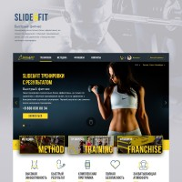 Фитнес, магазин-доска объявлений