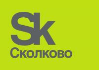 ARS | Сколково