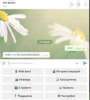 Бот для работы с криптовалютой Telegram