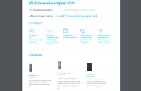 CRM YOTA для бизнеса - Генератор КП в формате pdf для клиентов