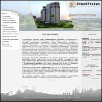 СтройРесурс - строительная компания