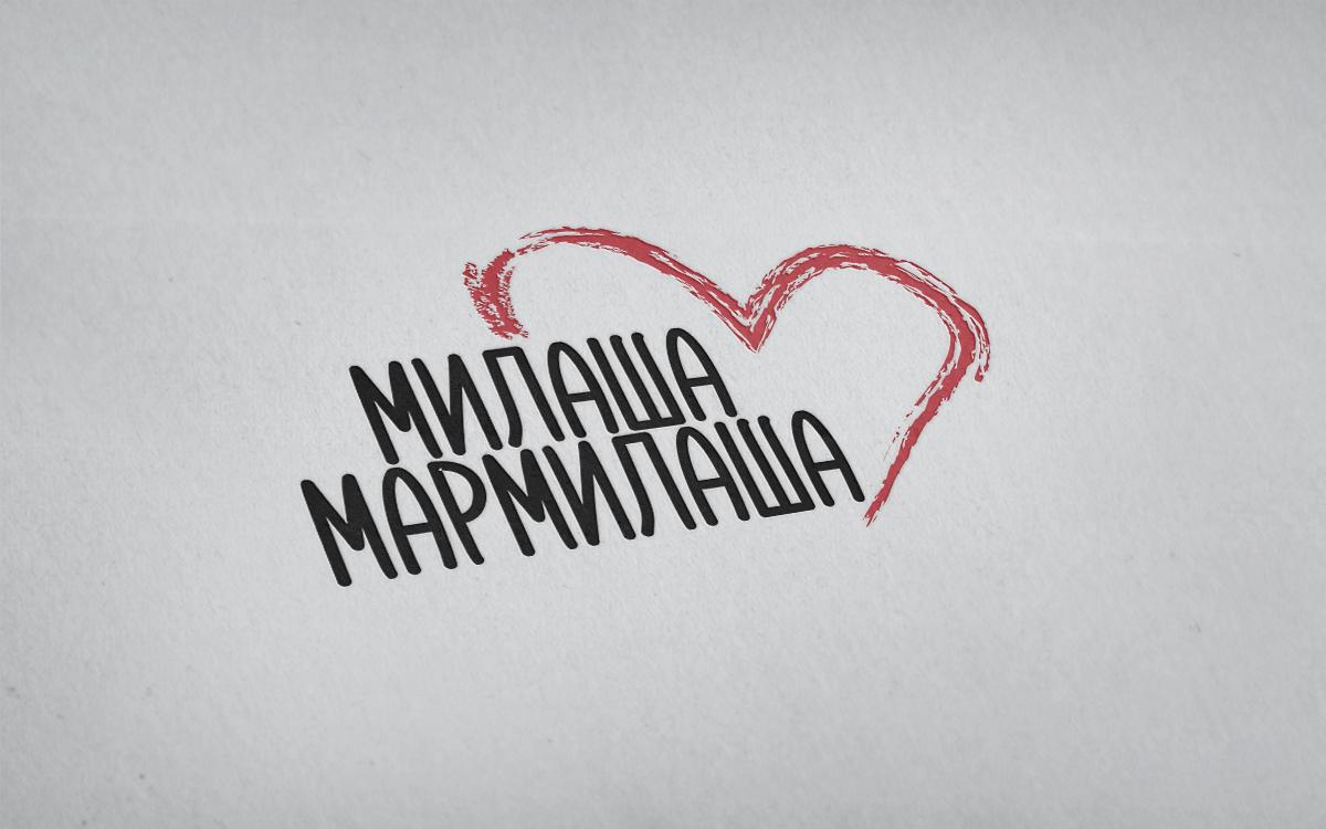 """Логотип для товарного знака """"Милаша-Мармилаша"""" фото f_79258748f9c8a14b.png"""