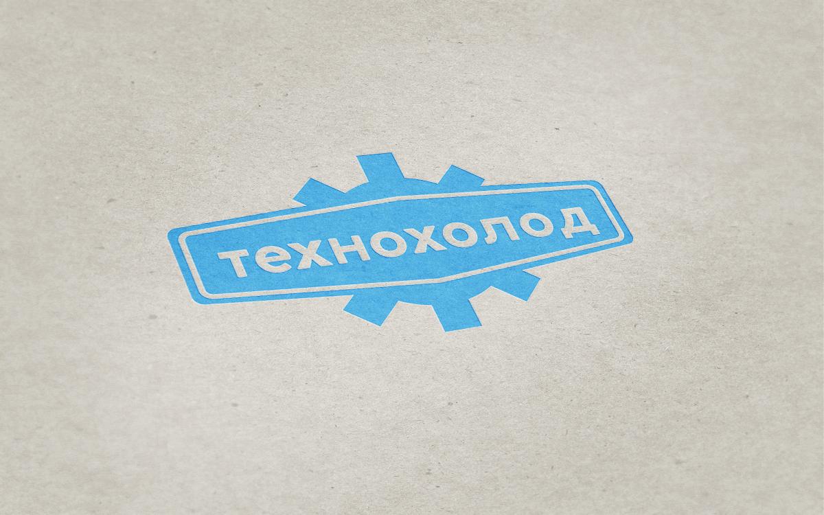 Логотип фото f_9715873c4933958f.png