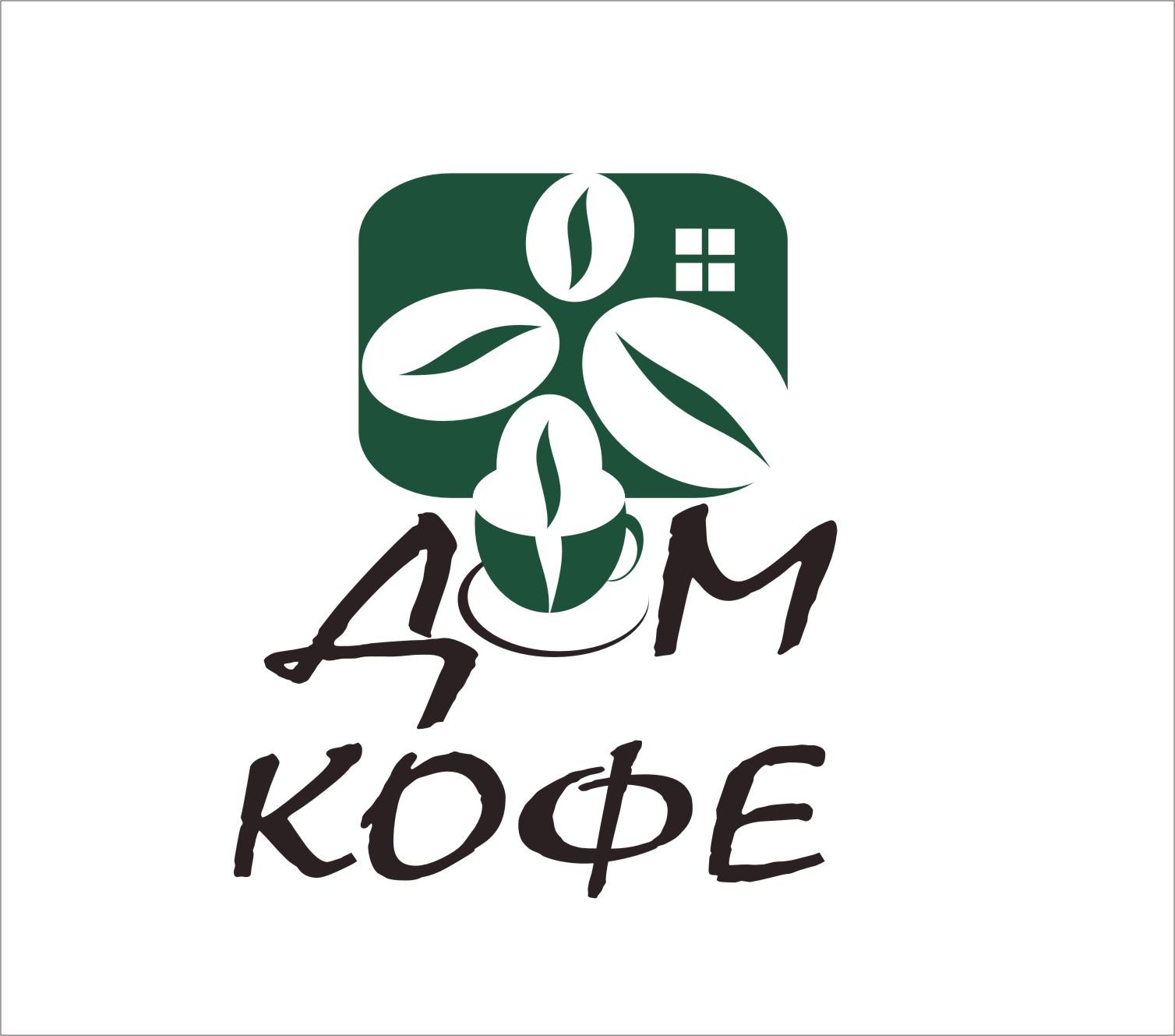 Редизайн логотипа фото f_1435336dc4b4837b.jpg