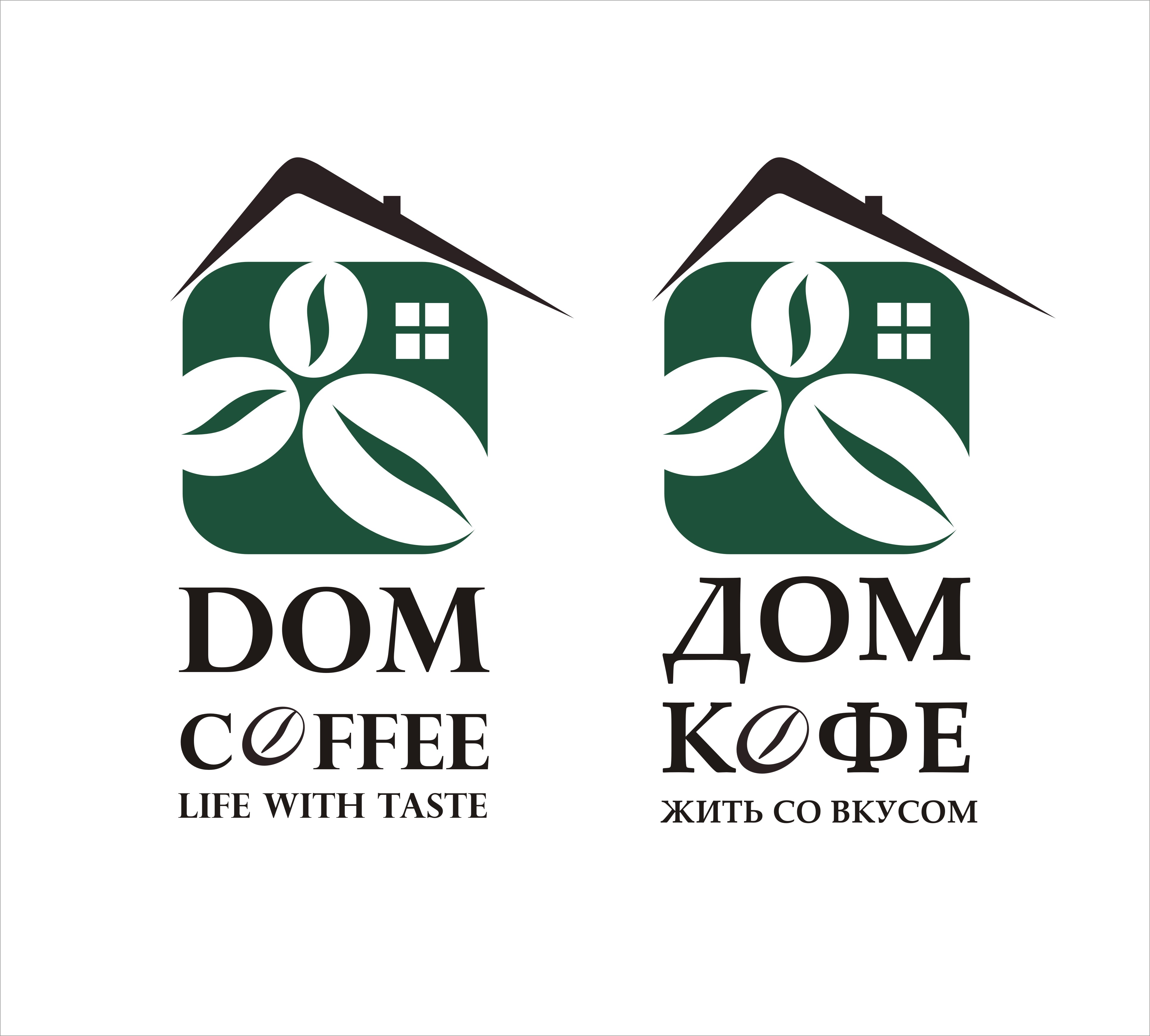 Редизайн логотипа фото f_822533806d5deb8d.jpg