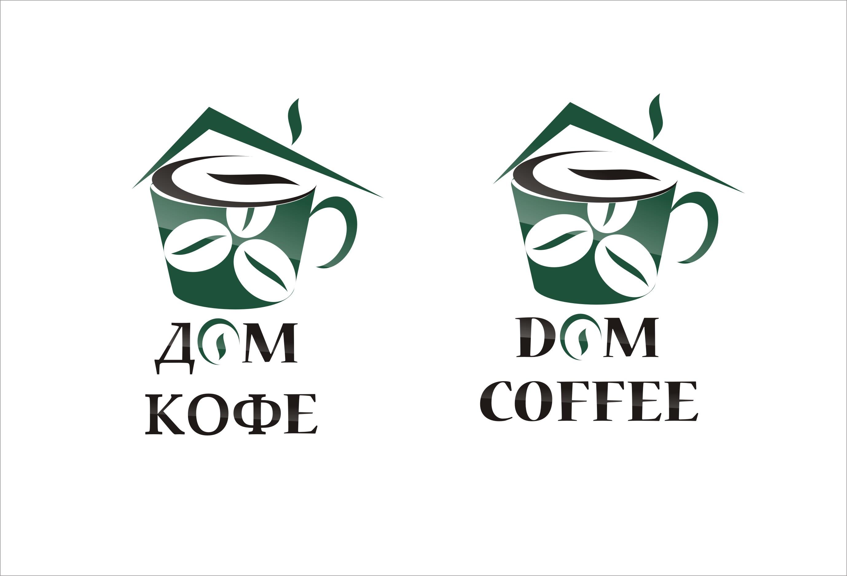 Редизайн логотипа фото f_88853368bfbd8d1e.jpg