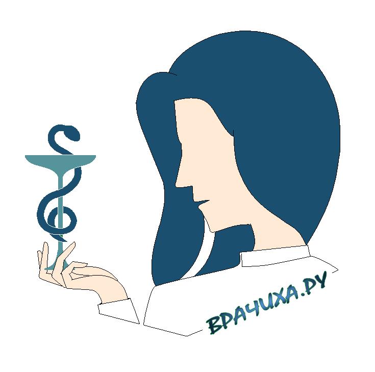 Необходимо разработать логотип для медицинского портала фото f_3915bfe712aabe3f.png